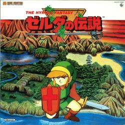 Koji Kondo Nazo No Murasamejo The Legend Of Zelda The Hyrule Fantasy Original Soundtrack Orchestra V