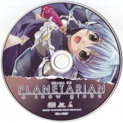 Planetarian drama cd download