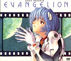 cruel angel thesis rei remix (a cruel angel's thesis) along with images of rei ayanami neon genesis evangelion - cruel angel's thesis piano orchestral remix join my discord server 1:33 play stop download lyrics neon genesis evangelion opening.