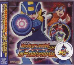 "CPCA-10183 | Anime ""Rockman.EX..."